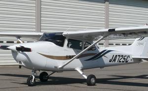 撮影、視察、調査等における航空機の利用