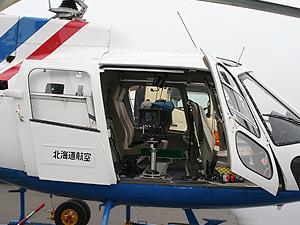 ヘリコ3 カメラスタビライザー