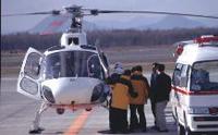 ヘリコプターによる救命救急搬送