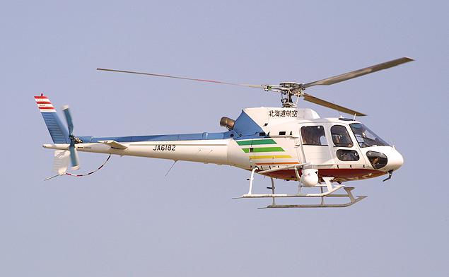 アエロスパシアル AS350B2
