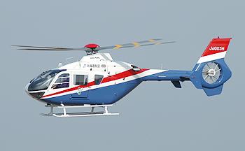 ユーロコプター EC135T2
